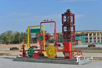 新疆克拉玛依文化创意产业园
