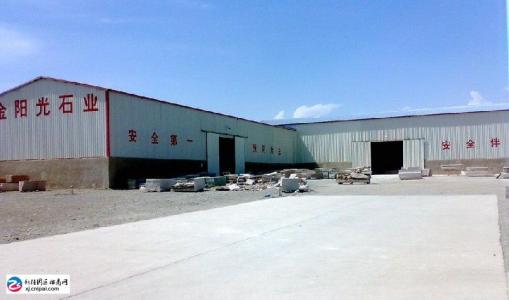 鄯善石材工业园