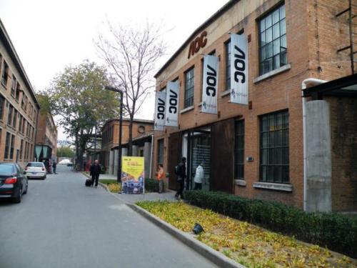 乌鲁木齐七坊街文化艺术园区
