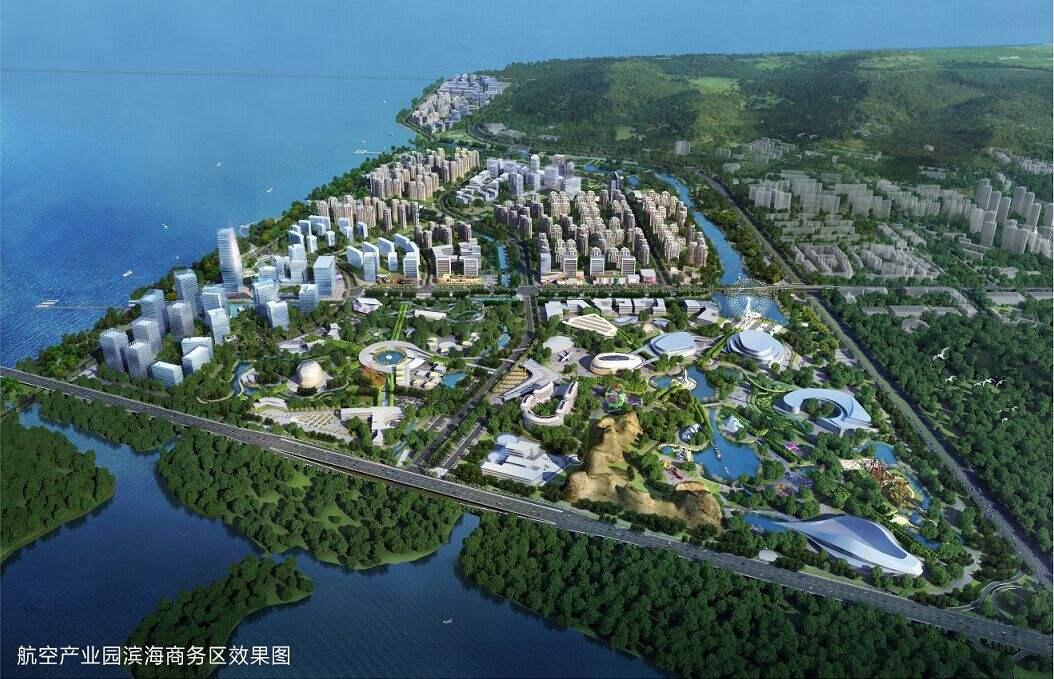 济南济北经济开发区