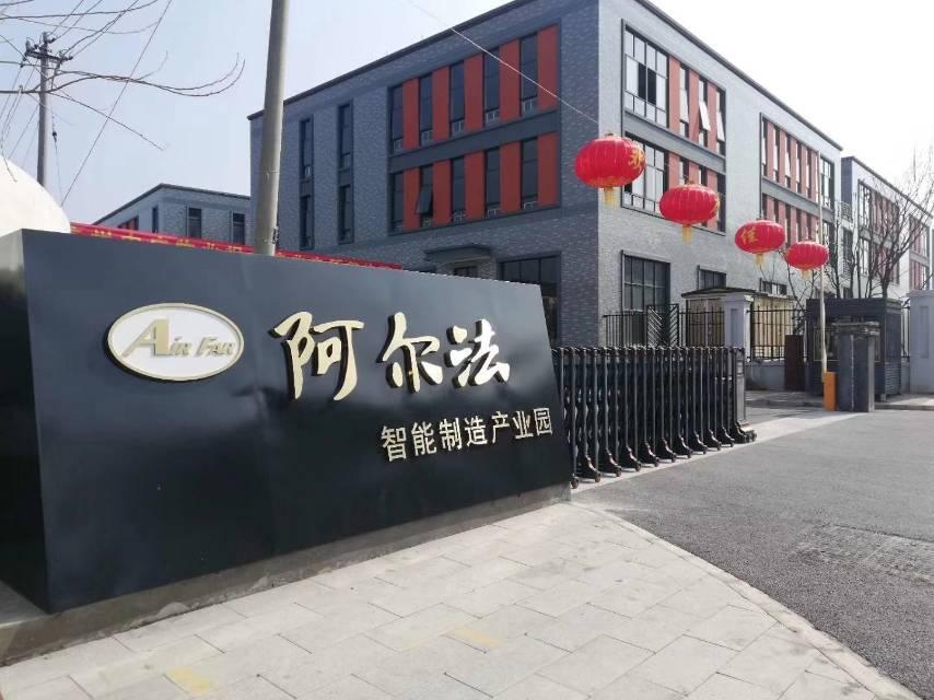 浙江省杭州市全新标准厂房,为助力企业发展所有厂房首付百分之三十