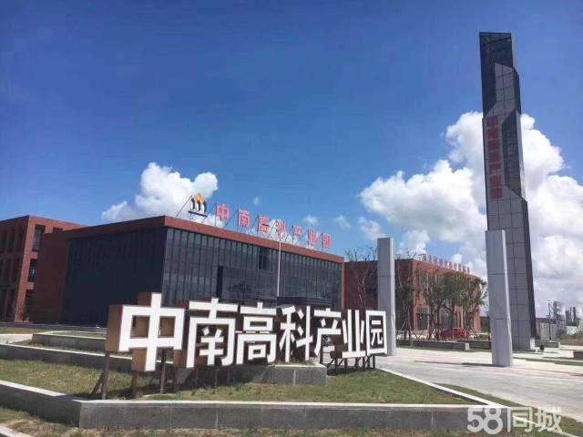 中南高科产业园滨海园区