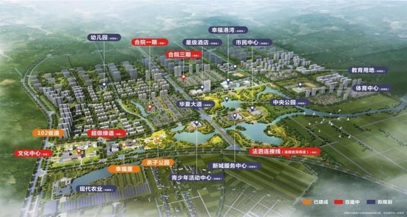 武汉江夏法泗,760亩工业用地(30亩起招拍挂)