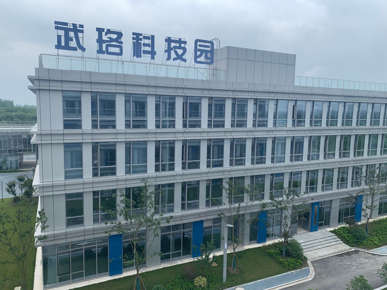 国有科研平台 江苏海门科创中心 办公及人才政策齐全