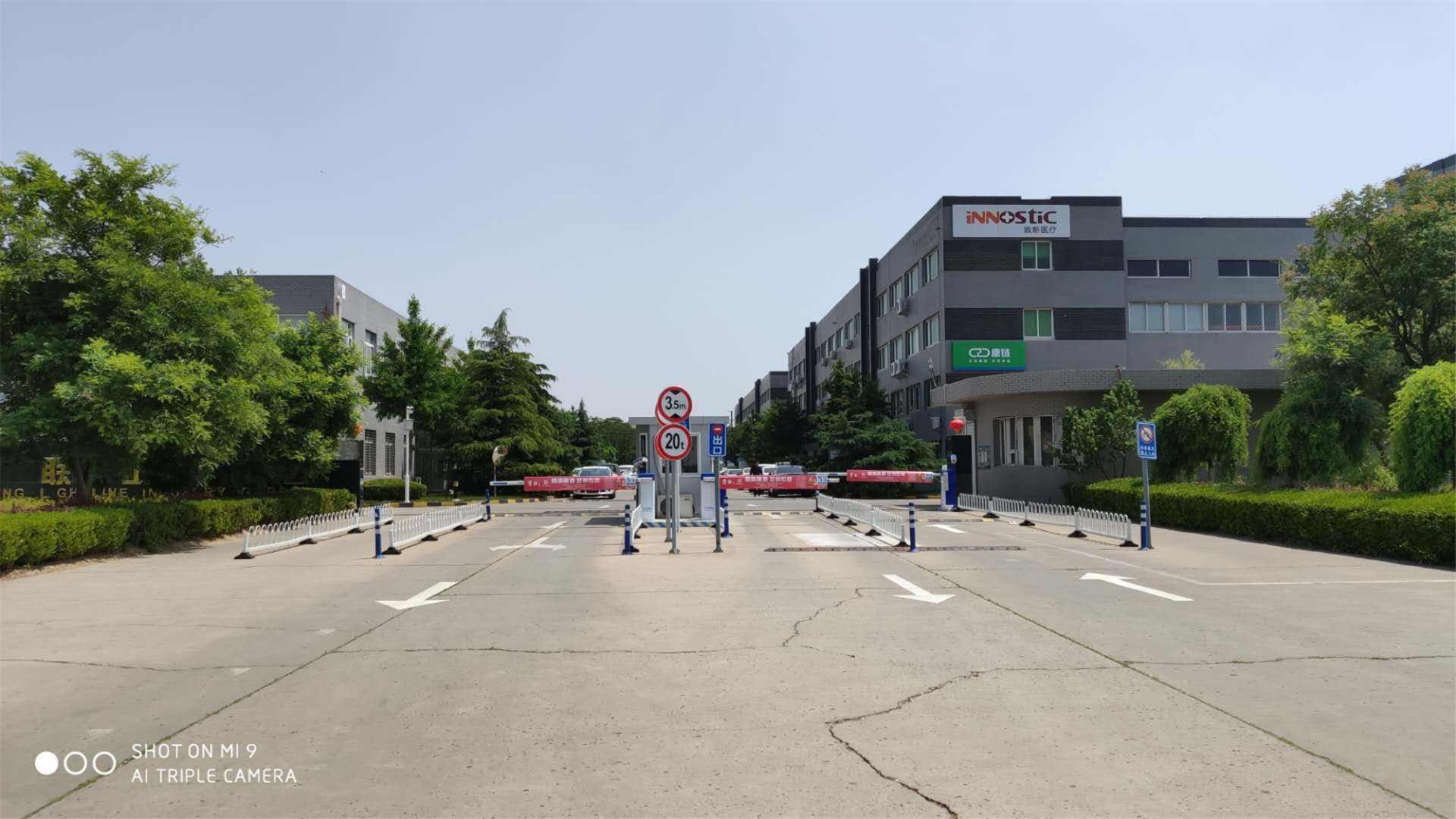 亦庄工业园,科创五街3000平,生产研发办公,层高6米。