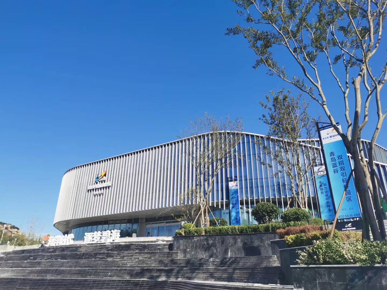 青岛碧海科技园最新厂房仓库出租出售价格在线咨询