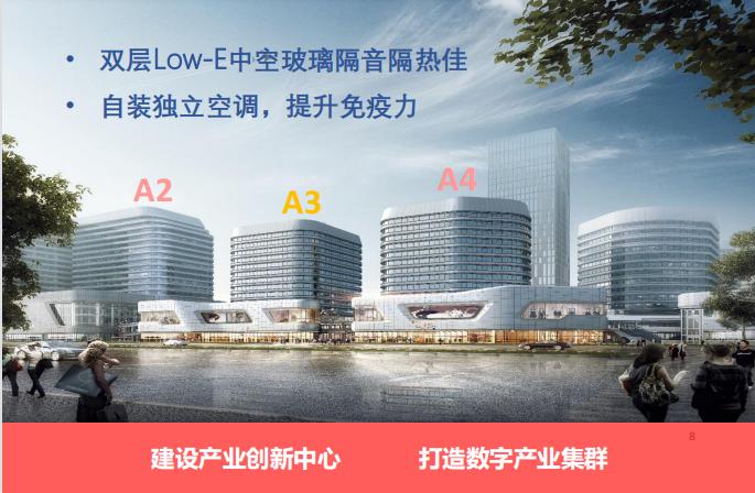 中关村数字文化产业园全球招商