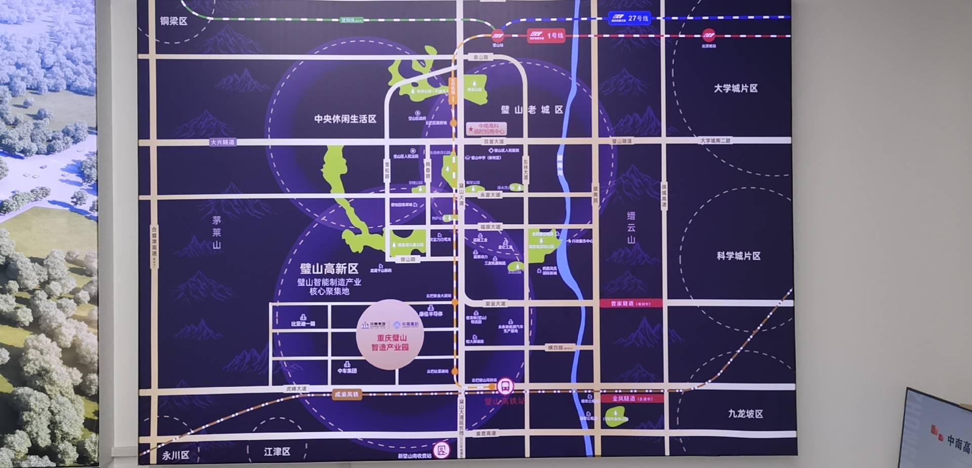 重庆市璧山高新区标准厂房招商