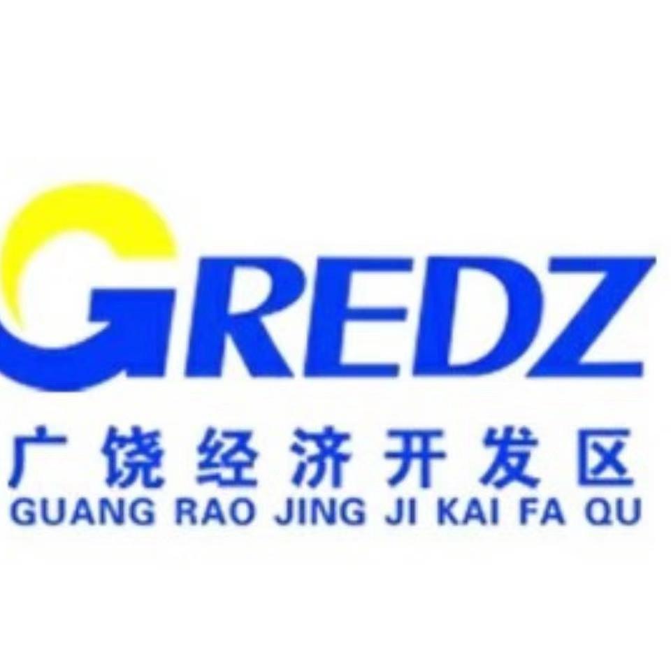 广饶经济开发区